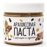 """Арахисовая паста """"С корицей и изюмом"""" (300г)"""