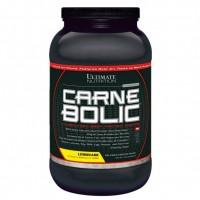 Carne Bolic (840г)